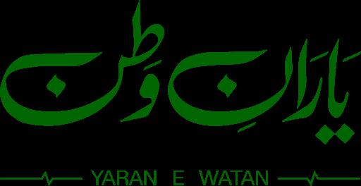 Yaran E Watan